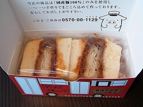 http://tokyofood.blog128.fc2.com/blog-entry-129.html